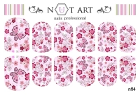 Слайдеры Nut Art Professional, Fantasy flowers nfl4 - 1