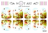 Слайдеры Nut Art Professional, Sommer Mixes nsm2 - 1