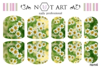 Слайдеры Nut Art Professional, Sommer Mixes nsm4 - 1