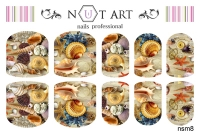Слайдеры Nut Art Professional, Sommer Mixes nsm8 - 1