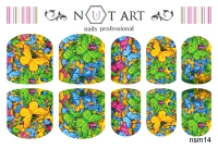 Слайдеры Nut Art Professional, Sommer Mixes nsm14 - 1