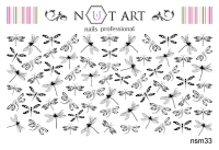 Слайдеры Nut Art Professional, Summer Mixes nsm33 - 1