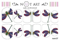 Слайдеры Nut Art Professional, Summer Mixes nsm37 - 1