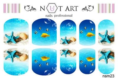 Слайдеры Nut Art Professional, Sommer Mixes nsm23 - 1