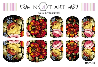 Слайдеры Nut Art Professional, Sommer Mixes nsm24 - 1