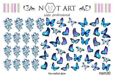 Слайдеры Nut Art Professional, Summer Mixes nsm30 - 1