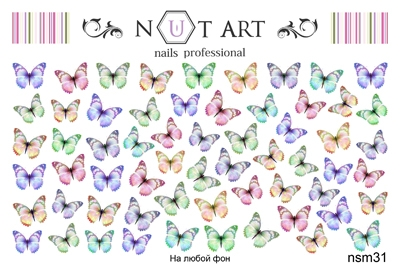 Слайдеры Nut Art Professional, Summer Mixes nsm31 - 1