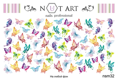 Слайдеры Nut Art Professional, Summer Mixes nsm32 - 1