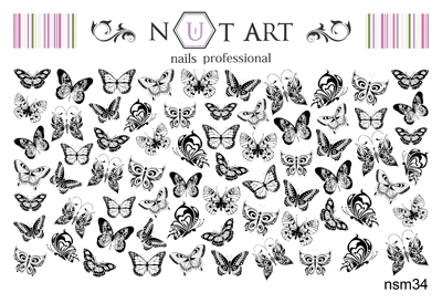 Слайдеры Nut Art Professional, Summer Mixes nsm34 - 1