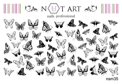 Слайдеры Nut Art Professional, Summer Mixes nsm35 - 1